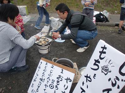 dagashiyagakko_3