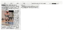 出張林業教室2017_新聞